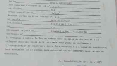 صورة مواطن يتهم الوزير الأمين العام للحكومة التيجاني تام بالفساد وسلبه أرضه والتكرم بها على المدير السابق لشركة أسنيم ( وثائق)