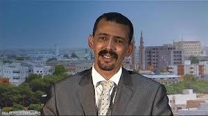 صورة الأعلام الموريتاني وتحديات الأخبار الزائفة