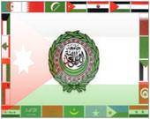 صورة موريتانيا تحظى بعضوية في مجلس وزراء العدل العرب