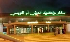 صورة موريتانيون عالقون في مطار لواندا بآنغولا يشكون تصرف السفير