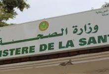 صورة 6وفيات و136إصابة جديدة بفيروس كورونا في موريتانيا