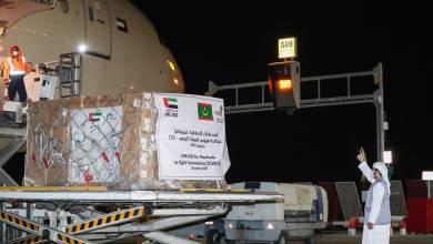 صورة الإمارات ترسل فريقا طبيا ومساعدات إلى موريتانيا