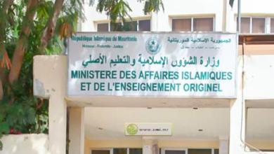 صورة موريتانيا : تعليق صلاة الجمعة بسبب كورونا