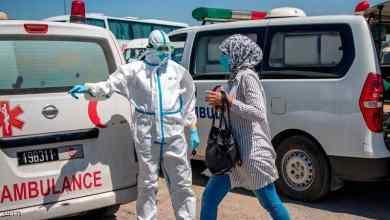 صورة المغرب : 4434 إصابة جديدة بفيروس كورونا