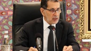 صورة رئيس الحكومة المغربية يهدد بالإستقالة بعد توقيعه الإعلان المشترك مع إسرائيل