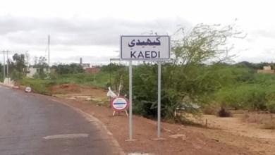 صورة كيهيدي :  تسجيل 3إصابات بفيروس كورونا في منطقة الحداد الرعوية