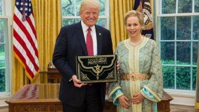 صورة محمد السادس يمنح وسام استحقاق لترامب