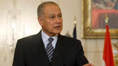 صورة الجامعة العربية: إعادة ترشيح أبو الغيط لمنصب الأمين العام