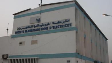 """صورة شركة صوملك"""" تقيل رئيسي محطتين عقب تفتيش حول إستخدام الوقود"""