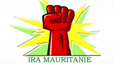 صورة حركة إيرا :  ندينُ كل أشكال و أنماطِ التلويث ونطالب بإغلاق مكب تيفيريت