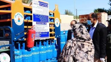 صورة سرقة 20 مليون أوقية من مقر شركة أميرة للغاز وسط نواكشوط