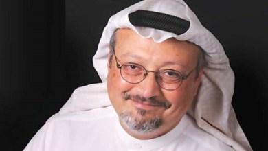 صورة السعودية ترد على التقرير الأمريكي بشأن قتل خاشقجي