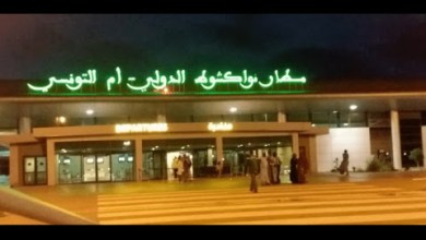 صورة موريتانيا تبدأ تطبيق إجراءات خاصة على القادمين من الدول التي ظهرت فيها سلالات متحورة لفيروس كورونا