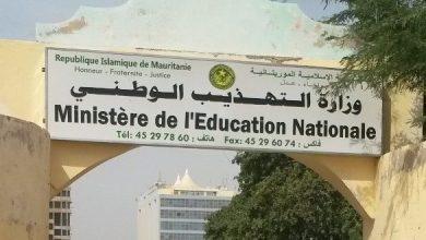 صورة رفع دعـوى قضائية ضد وزارة التهذيب الوطني