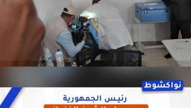 صورة موريتانيا : إنطلاق حملة التلقيح ضد فيروس كورونا (انفوجرافيك)