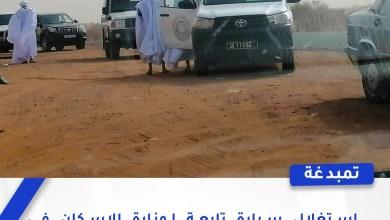 صورة تمبدغة : إستغلال سيارة تابعة لوزارة الإسكان في الدعاية السياسية خلال زيارة الرئيس غزواني