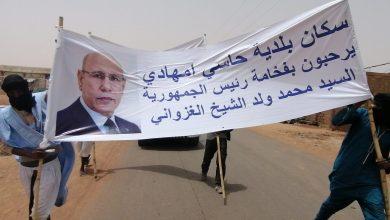 صورة تمبدغة : عمدة بلدية حاسي أمهادي ينظم أكبر مسيرة حاشدة بالسيارات إحتفاءا بزيارة الرئيس غزواني