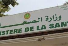 صورة تسجيل 30 إصابة جديدة بفيروس كورونا في موريتانيا (توزيع الحالات )
