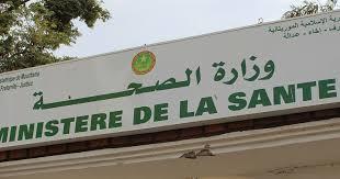 """صورة موريتانيا  تسجل أعلى معدل إصابة بـ """"كورونا"""" منذ أشهر"""