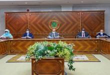 صورة بيان إجتمـاع مجلس الوزراء