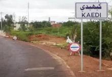 صورة تسجيل 6 إصابات بفيروس كورونا في كيهيدي
