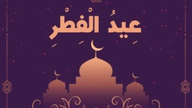 صورة الخميس أول أيام عيد الفطر المبارك في موريتانيا