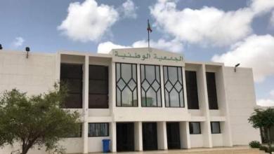 صورة البرلمان الموريتاني يبرمج جلسات لمساءلة 7 وزراء