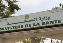 صورة تسجيل حالتي وفاة و 48 إصابة جديدة بفيروس كورونا في موريتانيا
