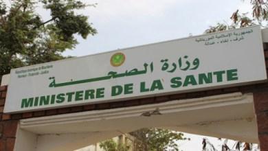 صورة تسجيل حالة وفاة و50 إصابة جديدة بفيروس كورونا في موريتانيا