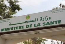 صورة موريتانيا : 8 وفيات و 177 إصابة جديدة بفيروس كورونا
