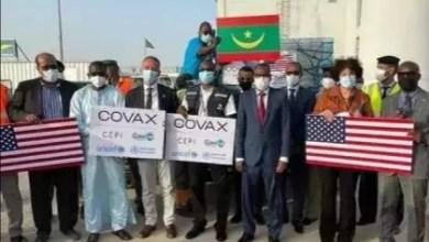 صورة موريتانيا تتسلم 302400 جرعة من لقاح كورونا الأمريكي