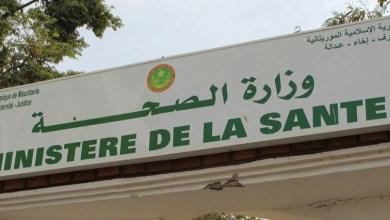 صورة موريتانيا : حالة وفاة و 24 إصابة جديدة بفيروس كورونا