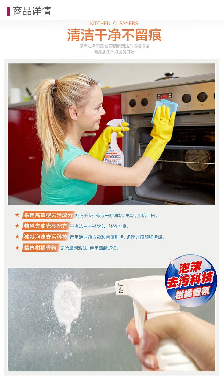 3 basin kitchen sink how many gallons is a trash can 台塑生医 【厨房餐具清洁组合】 厨房清洁剂500ml*2+环保洗洁精 ...