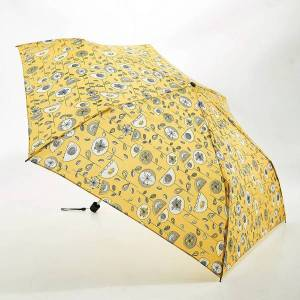 Mustard 1950's Flower Umbrella