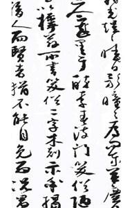 Asian Script