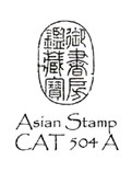 Asian Stamp
