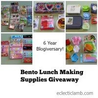 6 Year Blogiversary Giveaway