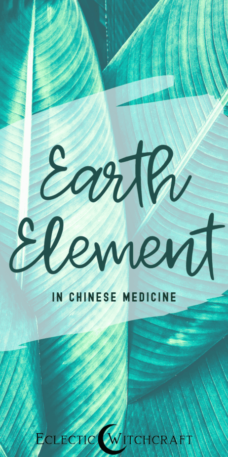 What does the Earth element mean? The Earth element and its correspondences in witchcraft. Find out what the Earth element means in astrology, traditional Chinese medicine, feng shui, herbalism, and the tarot. Earth element power. Earth element girl. Earth element female. Earth element virgo. Earth element woman. Earth element traits. Earth element characteristics. Earth element zodiac. Earth element nature. Earth element fantasy. Earth element quotes. #witchcraft #witch #pagan #wicca