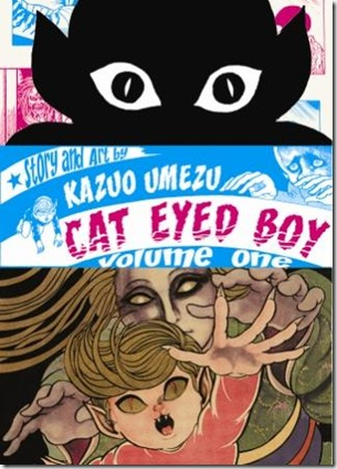 CatEyedBoy_Vol1