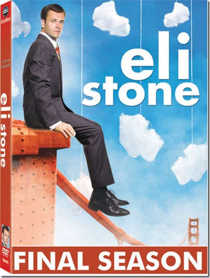 elistonesS2