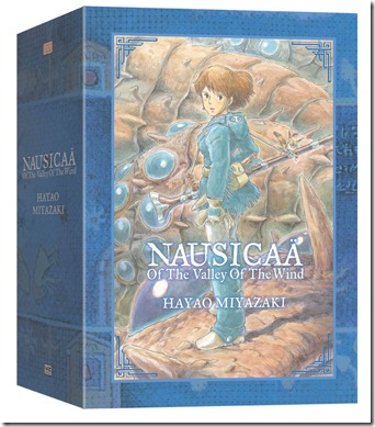 Nausicaa_DeluxeEdition_Box_3D