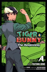 tigerbunny_thebeginning_vol01_Cover.indd