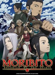 Moribito-KeyImage