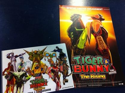 TigerBunnyMovie2-TheatricalRun-PromoItems-sm