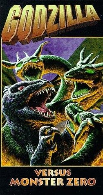 Godzilla Versus Monster Zero
