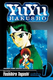 YuYuHakusho_Vol1_Cover