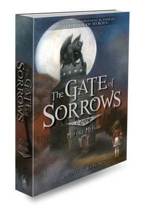 TheGateOfSorrows-3D