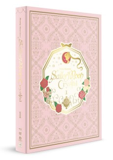 sailormooncrystal-set01-limitededition-3d