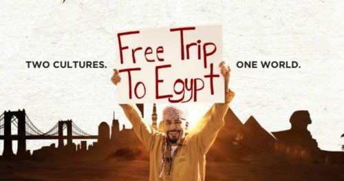 Potentially Life-Changing Trailer: Free Trip to Egypt!