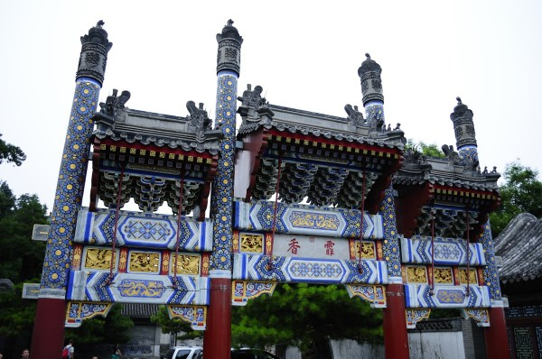 Chiny_20090711-192815